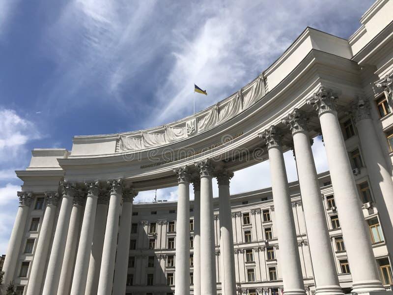El Ministerio de Asuntos Exteriores de Ucrania fotografía de archivo libre de regalías