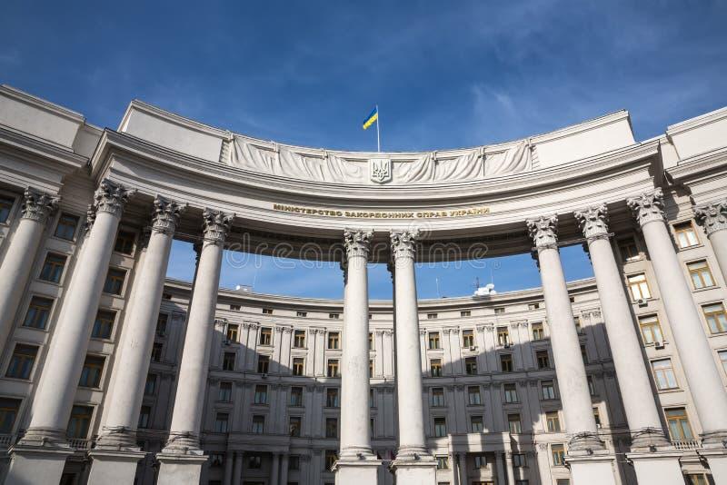 El Ministerio de Asuntos Exteriores del edificio de Ucrania foto de archivo libre de regalías