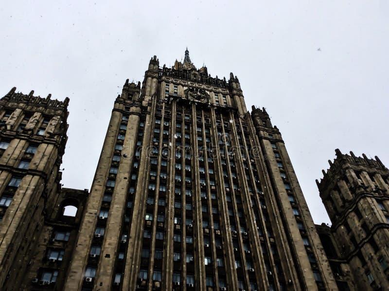 El Ministerio de Asuntos Exteriores del edificio principal de Rusia fotos de archivo