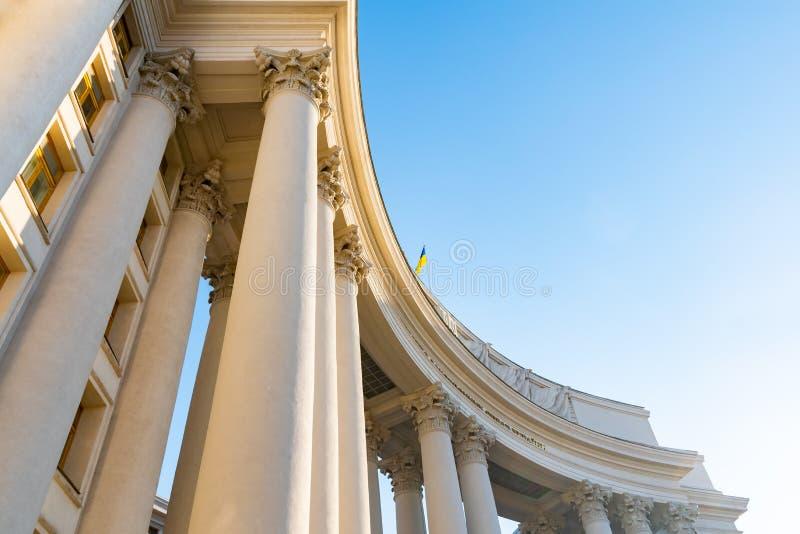 El Ministerio de Asuntos Exteriores del edificio de Ucrania imágenes de archivo libres de regalías