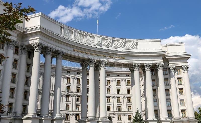 El Ministerio de Asuntos Exteriores del edificio de Ucrania en Kiev, Ucrania fotos de archivo libres de regalías