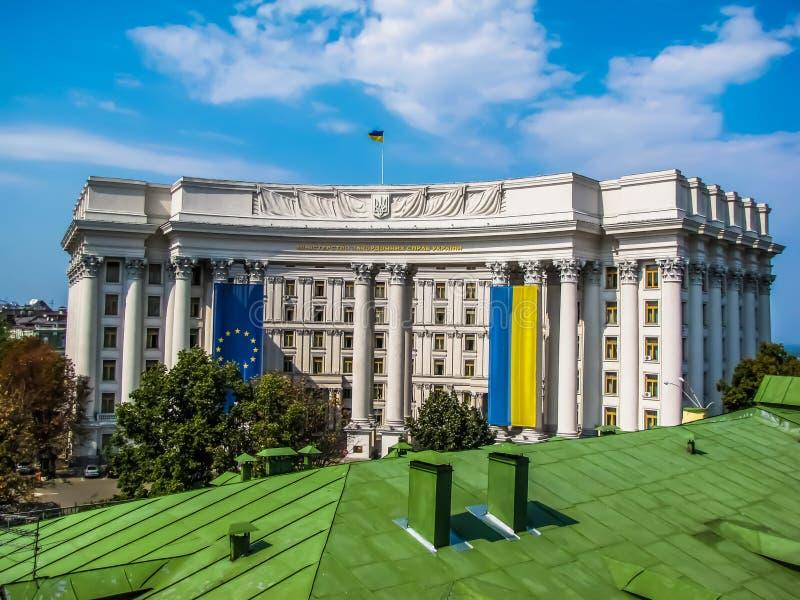 El Ministerio de Asuntos Exteriores en Kiev, Ucrania fotos de archivo libres de regalías
