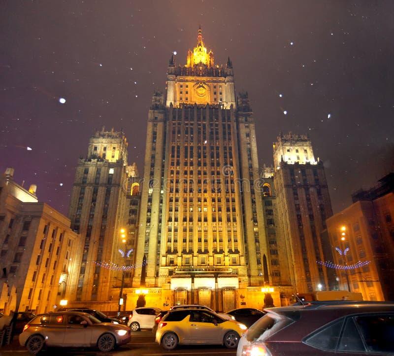 El Ministerio de Asuntos Exteriores la Federación Rusa imagen de archivo