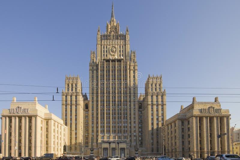 El Ministerio de Asuntos Exteriores RF imagen de archivo libre de regalías