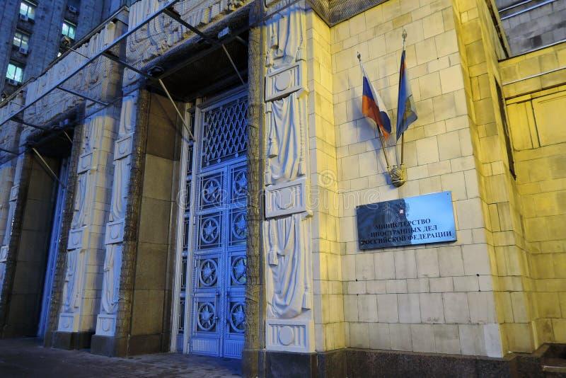 El Ministerio de Asuntos Exteriores de Rusia fotos de archivo libres de regalías
