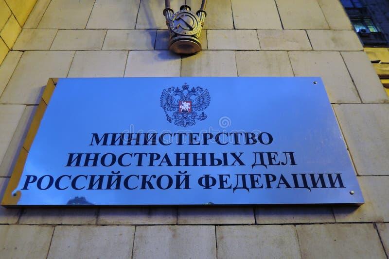 El Ministerio de Asuntos Exteriores de Rusia imagen de archivo