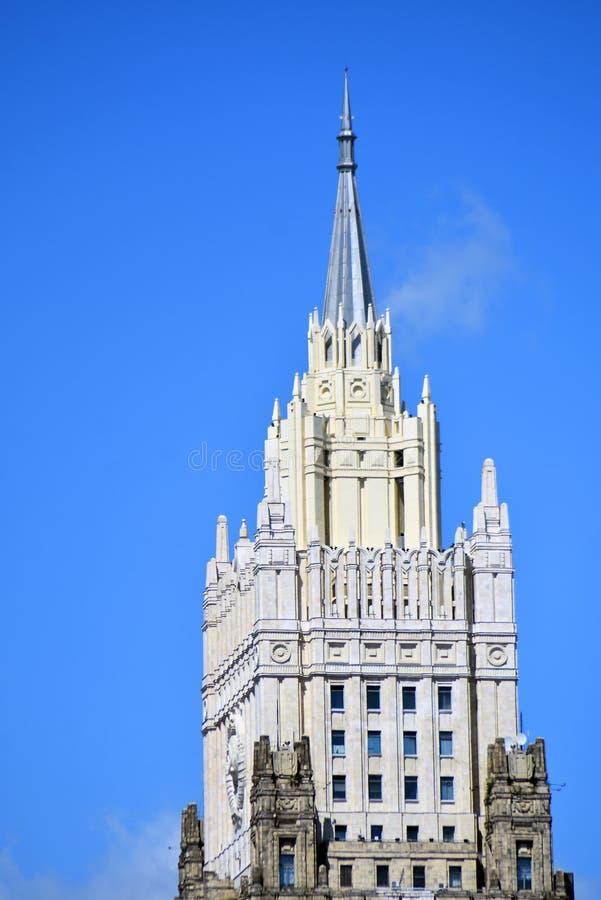 El Ministerio de Asuntos Exteriores de Rusia imágenes de archivo libres de regalías