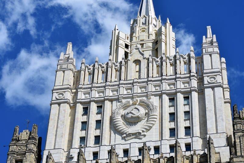 El Ministerio de Asuntos Exteriores de Rusia fotografía de archivo
