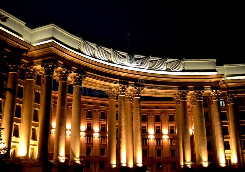 El Ministerio de Asuntos Exteriores de Ucrania en Kyiv imagen de archivo libre de regalías