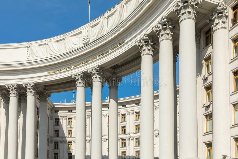 El Ministerio de Asuntos Exteriores de Ucrania, Kiev imagen de archivo libre de regalías