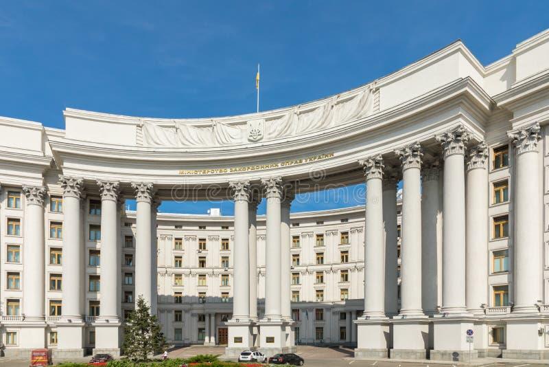 El Ministerio de Asuntos Exteriores de Ucrania, Kiev foto de archivo libre de regalías