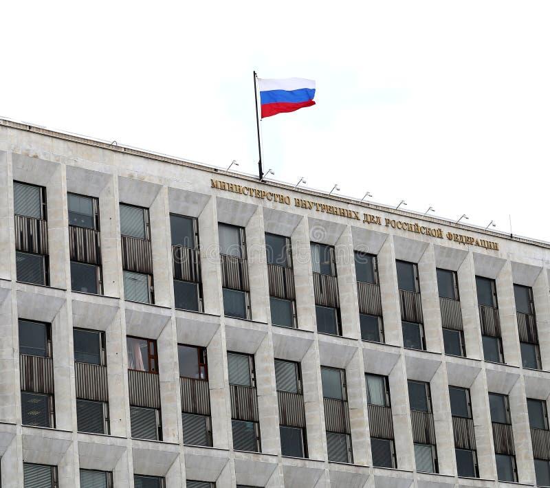 El ministerio de asuntos internos fotografía de archivo libre de regalías