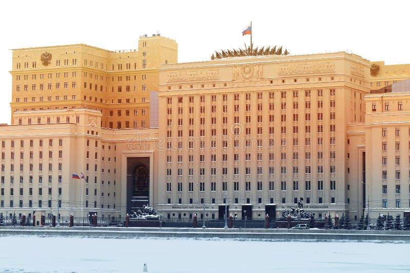 El Ministerio de Defensa foto de archivo