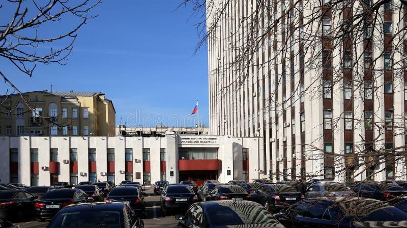 El ministerio de la justicia de la Federación Rusa (se escribe en ruso) St 14, Moscú de Zhitnaya fotos de archivo libres de regalías