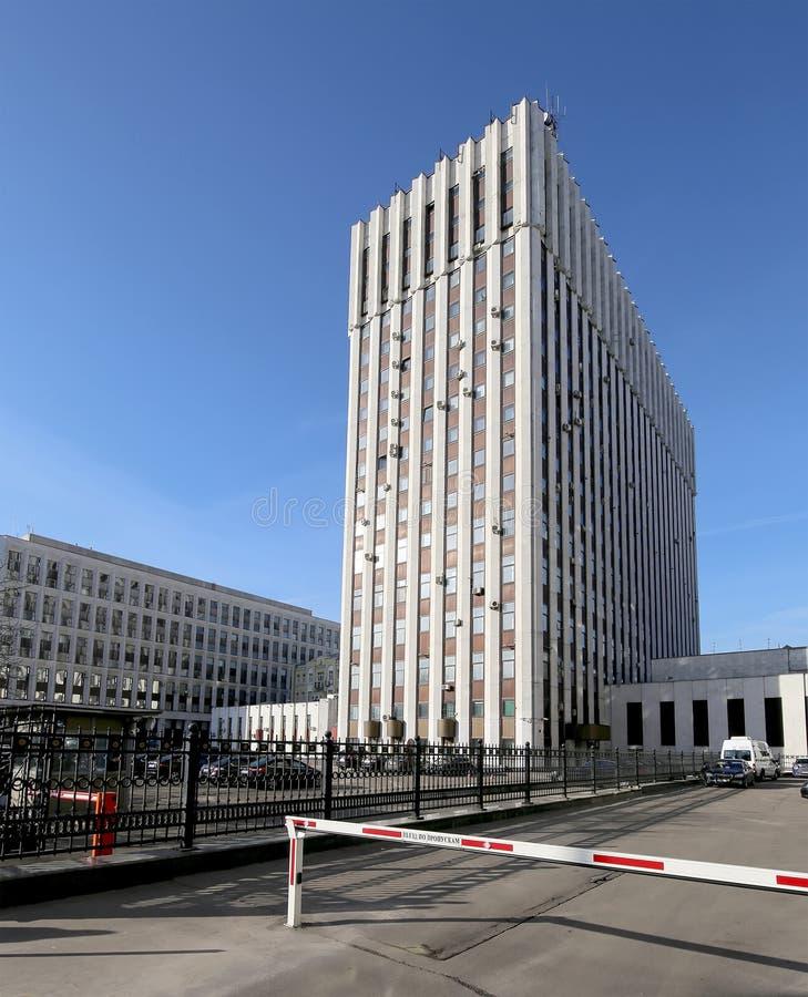 El ministerio de la justicia de la Federación Rusa St 14, Moscú, Rusia de Zhitnaya fotos de archivo