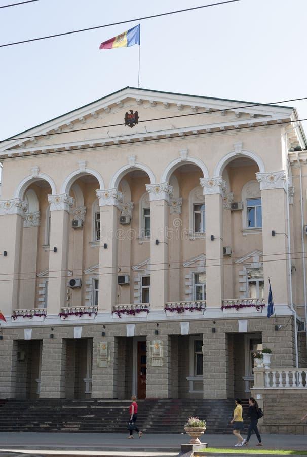 El ministerio de los asuntos internos el Moldavia foto de archivo libre de regalías