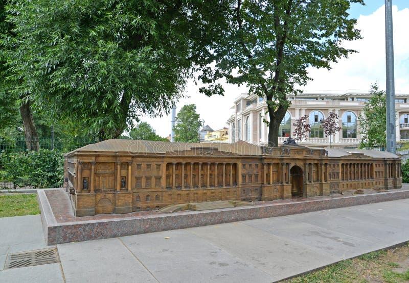 El modelo del edificio del senado y del sínodo en animal doméstico del St fotos de archivo