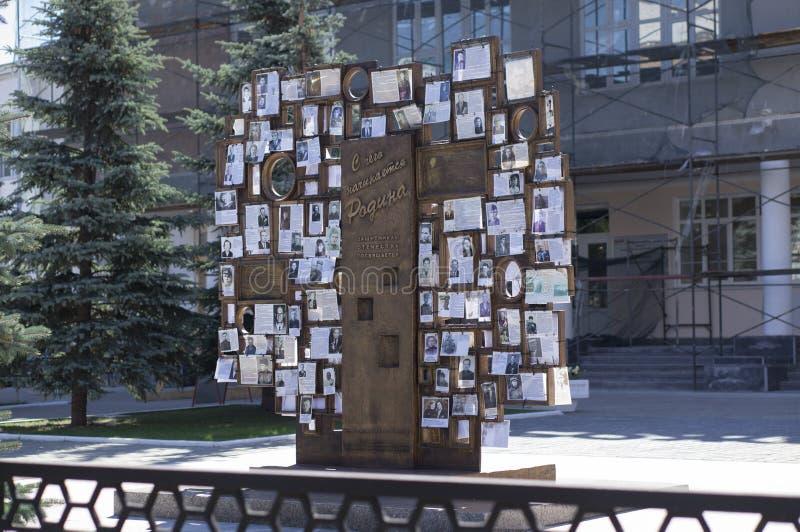 El monumento fotos de archivo