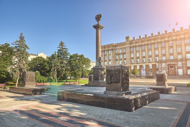 El monumento cerca de la Duma de estado Belgorod fotografía de archivo libre de regalías