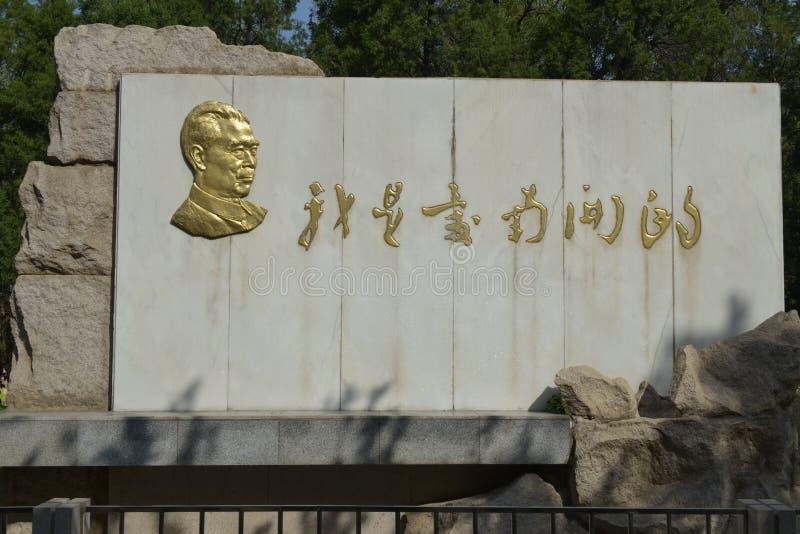El monumento de Zhou Enlai en la universidad de Nankai imagenes de archivo