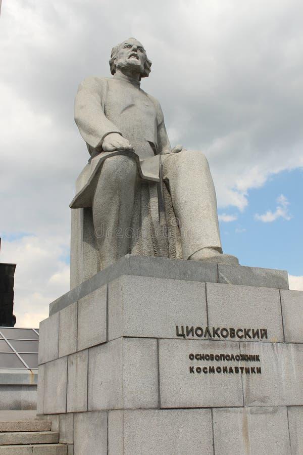 El monumento a Konstantin Tsiolkovsky fotografía de archivo libre de regalías