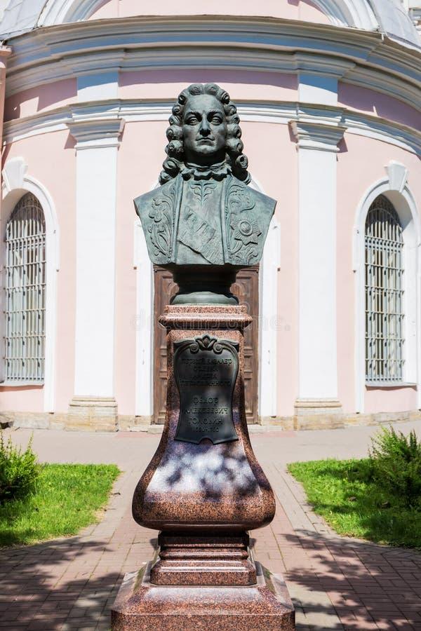 El monumento a los primeros caballeros de la orden de St Andrew Golovin en St Petersburg imágenes de archivo libres de regalías