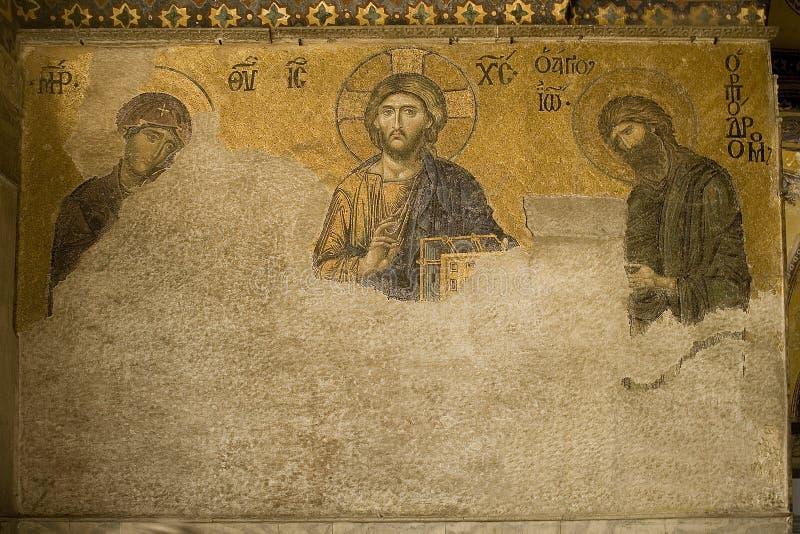 El mosaico dilapidó imagen de archivo