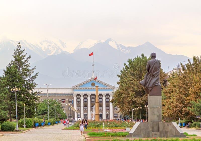 El municipio de Bishkek fotografía de archivo