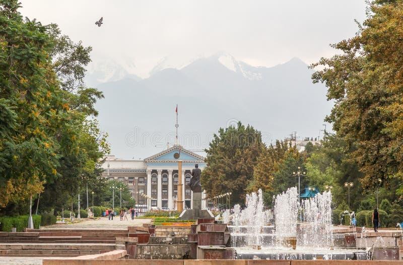 El municipio de Bishkek foto de archivo libre de regalías