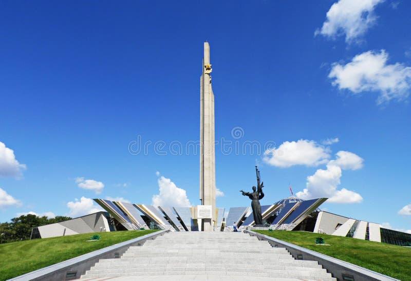El museo bielorruso del estado de la gran historia patriótica de la guerra fotografía de archivo libre de regalías