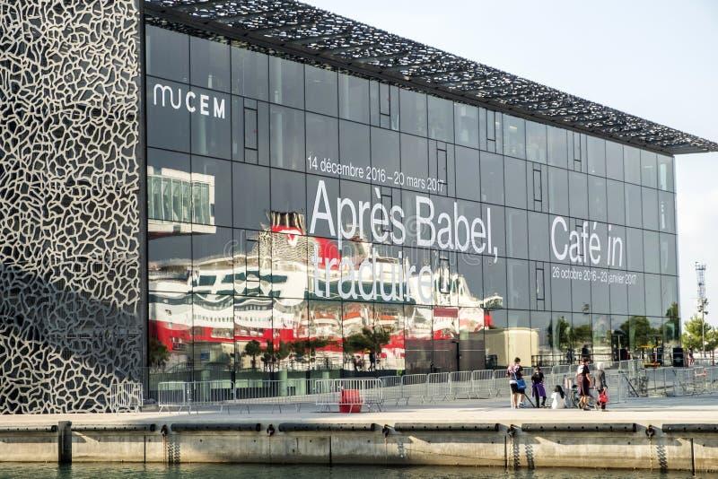 El museo de civilizaciones europeas y mediterráneas llamó a MU imágenes de archivo libres de regalías