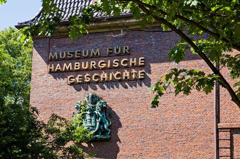 El museo de Hamburgo, Alemania fotografía de archivo