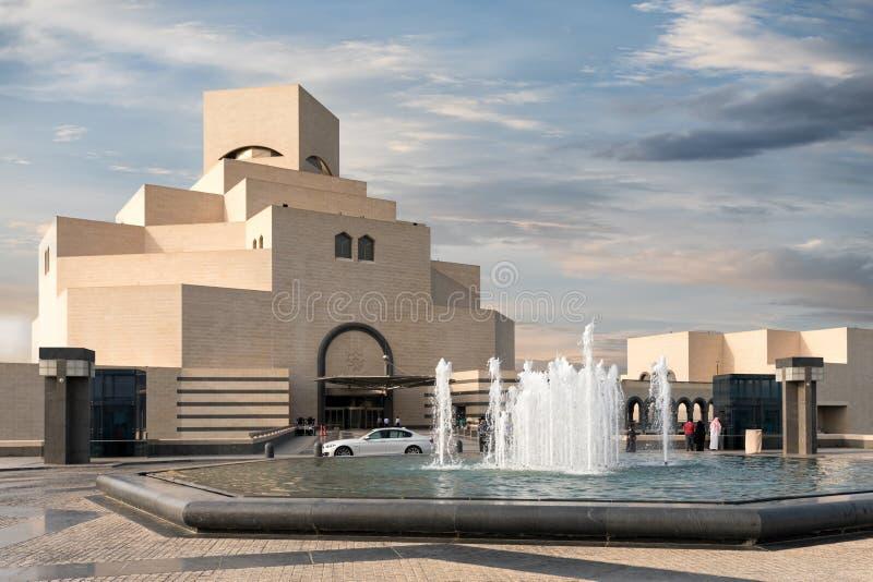 El museo del arte islámico en Doha, Qatar foto de archivo libre de regalías