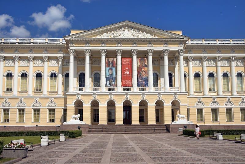 El museo ruso del estado en St Petersburg, Rusia imagenes de archivo