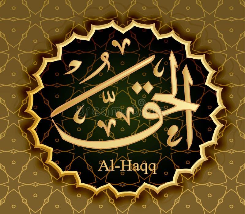 El nombre del al-Haqq de Alá significa la verdad real stock de ilustración