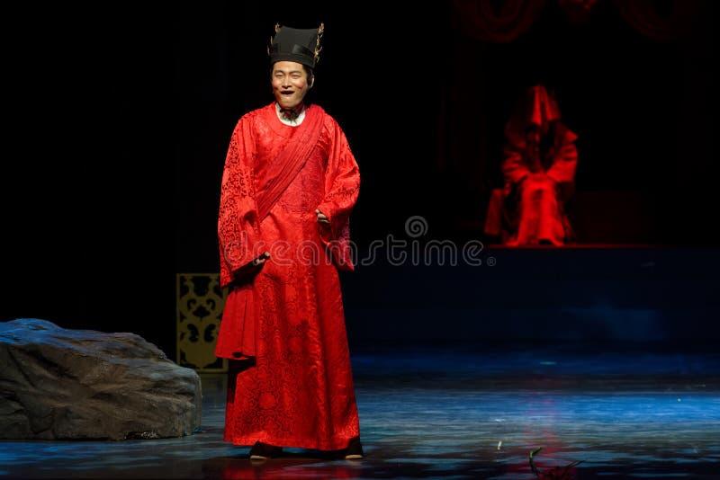 El novio Wang Yangming-The primero actúa: el drama histórico noche-grande de la nueva boda, ` Yangming ` de tres noches fotografía de archivo libre de regalías