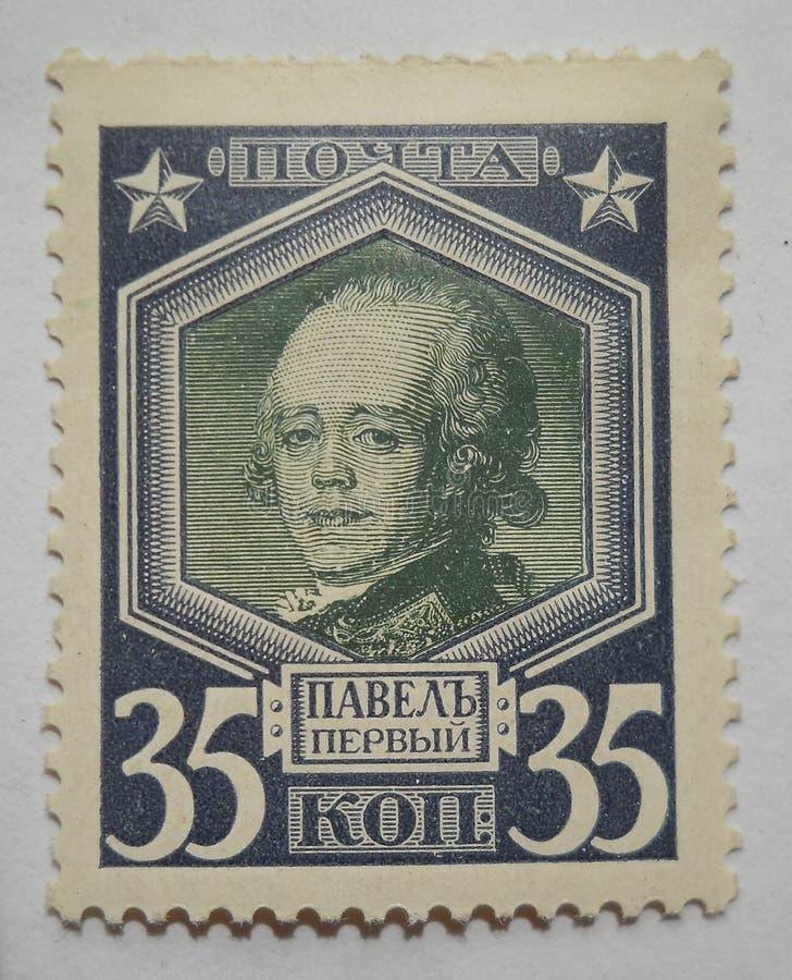 El nuevo sello de Rusia 1913 con la efigie del zar Paulo I, fijó el ` de Romanov del ` foto de archivo