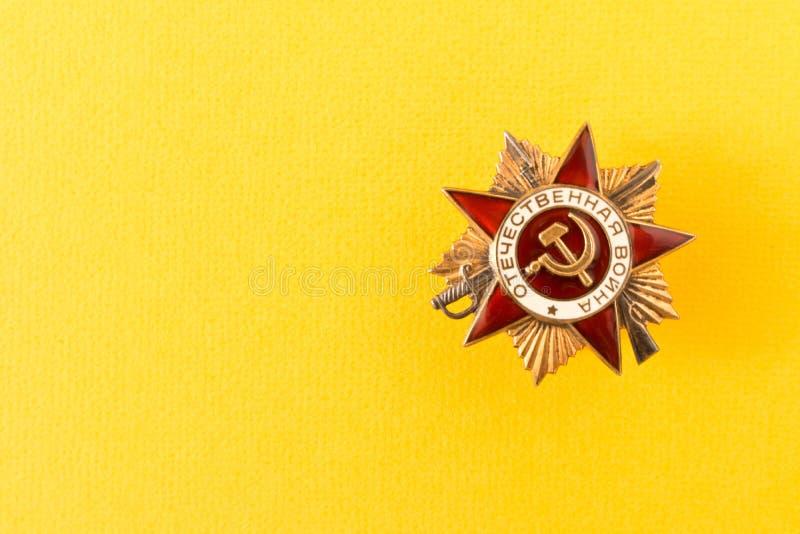 El orden de la gran guerra patriótica en el fondo amarillo Filmado en Minsk, Bielorrusia, puede 9,2018 imagenes de archivo