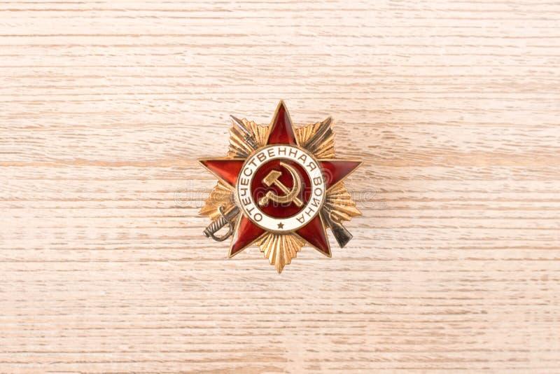 El orden de la gran guerra patriótica en una tabla de madera Filmado en Minsk, Bielorrusia mayo 9,2018 imagen de archivo libre de regalías
