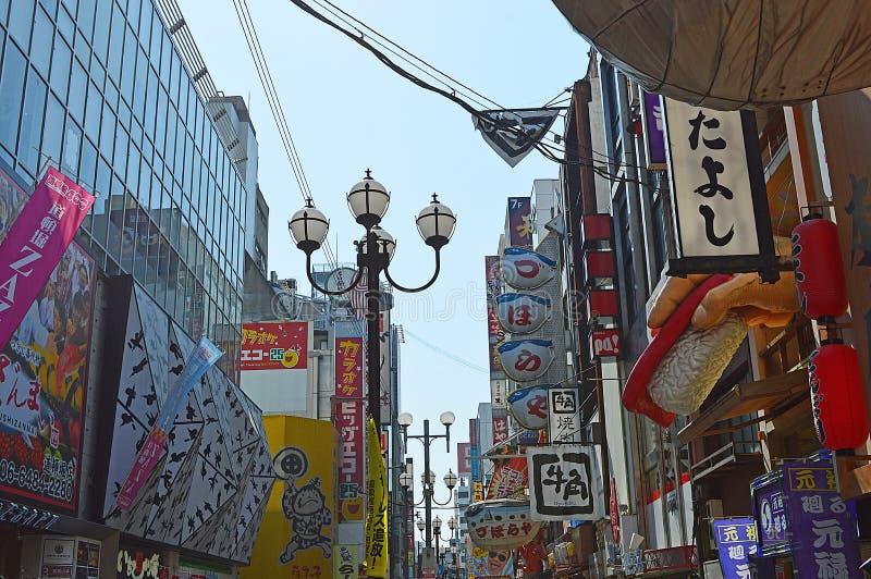 El paisaje de Osaka fotografía de archivo libre de regalías