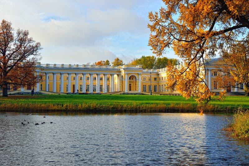El palacio de Alexander en Pushkin. Paisaje del otoño fotografía de archivo libre de regalías