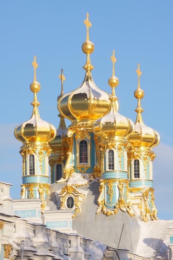 El palacio de Catherine imagen de archivo