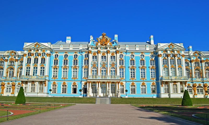 El palacio de Catherine fotografía de archivo