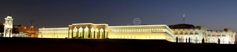 El palacio Doha, Qatar del emir imagen de archivo