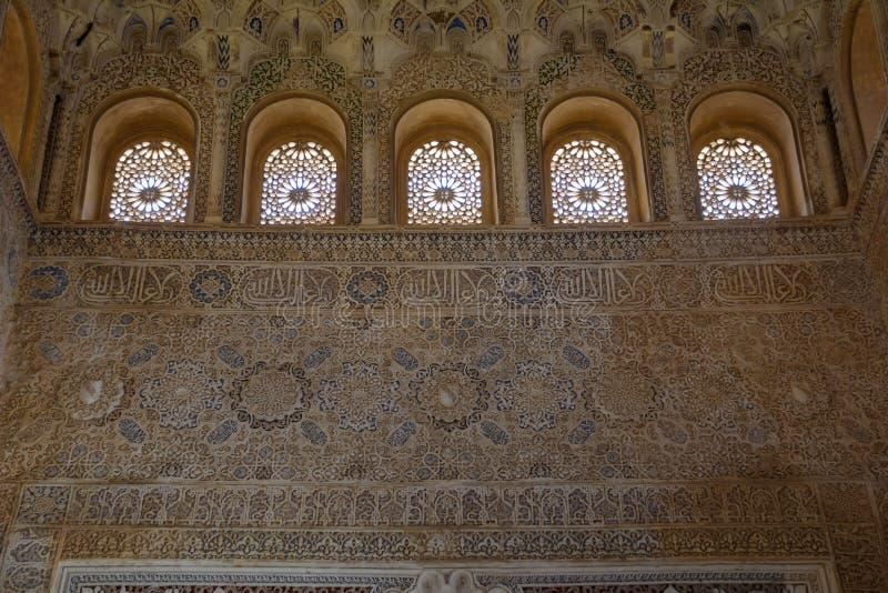 El palacio musulmán adornó la pared foto de archivo libre de regalías