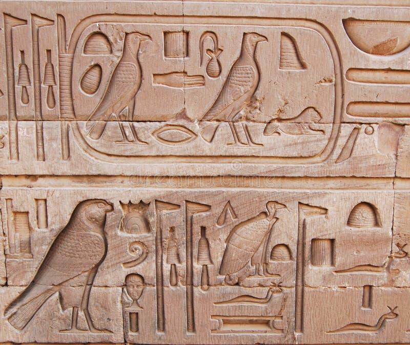 El panel jeroglífico imagen de archivo