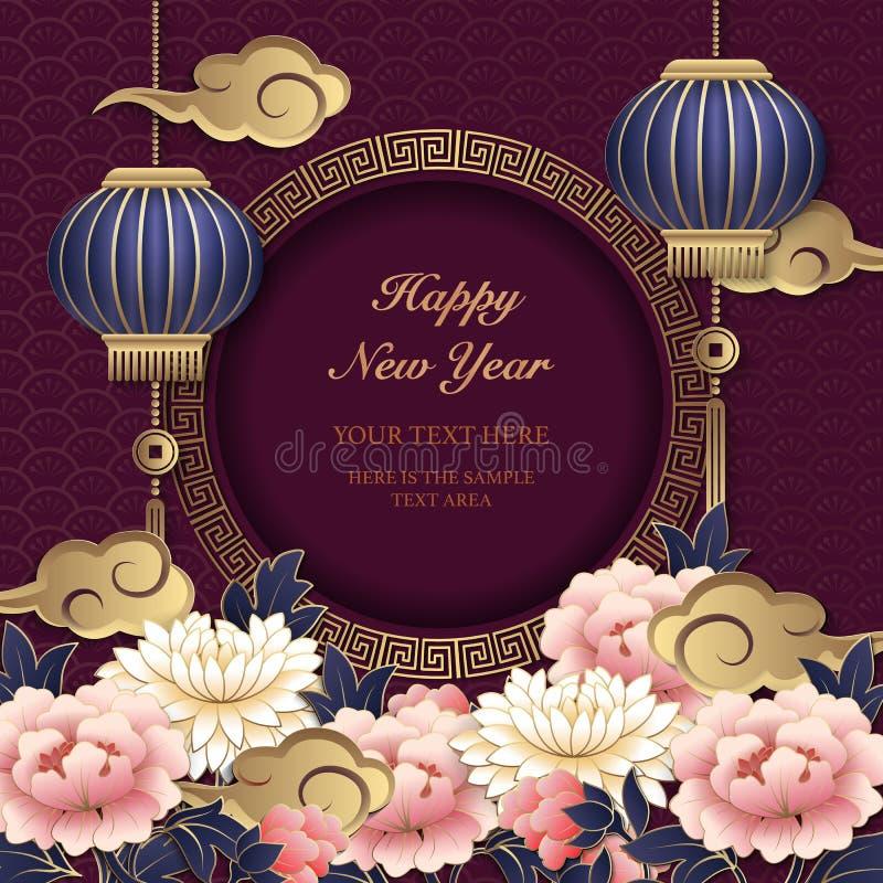 El papel púrpura chino del oro retro del Año Nuevo 2019 felices cortó la linterna de la nube de la flor del alivio del arte y del ilustración del vector