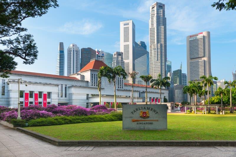 El parlamento contiene en Singapur céntrico foto de archivo libre de regalías