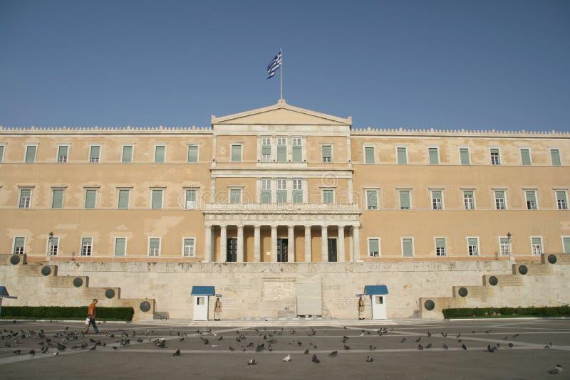 El parlamento griego 8 fotografía de archivo libre de regalías
