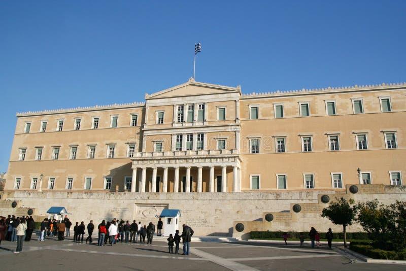 El parlamento griego, Atenas fotos de archivo libres de regalías